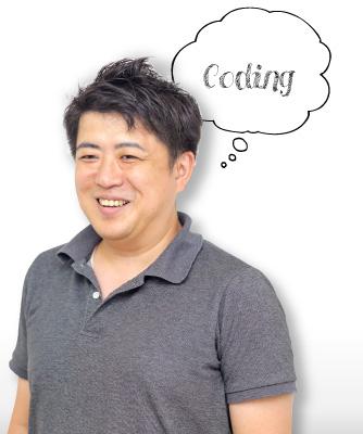 HTMLコーディング